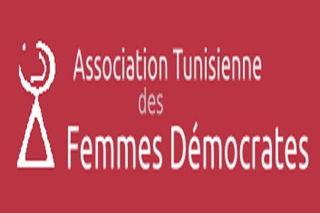 """أحلام بوسروال عضوة  في الجمعية التونسية للنساء الديمقراطيات  """" كيف للحركات الإسلامية أن ترفض قانون تجريم التحرش إذا كانت تؤمن بصون حرمة  المرأة  فهو لا يتناقض مع خلفياتها الإيديولوجية """"  """" النساء لابد أن يخضن نضالهن وحدهن """""""