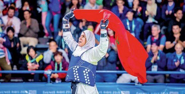 إقصاء بطلة التايكوندو المغربية فاطمة أبو فارس من أولمبياد طوكيو2020