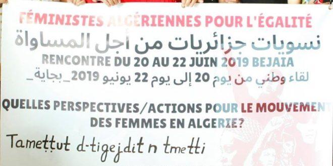 Déclaration des femmes algériennes en lutte pour l'égalité et l'émancipation